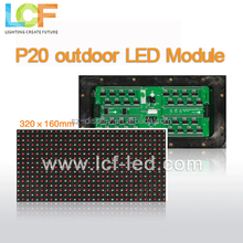Alibaba VIP Wholesaler LCF P20 Thinnest Advertising LED Display Modules