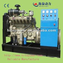 weifang 10kw diesel generator for sale with Ricardo engine
