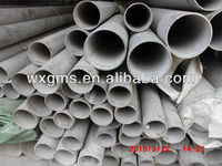 stainless steel tubes for constructure and decortation grade 304 316L 304L 310S
