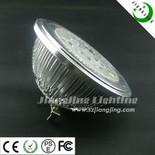 High Power 12V White LED Lamp AR111 G53
