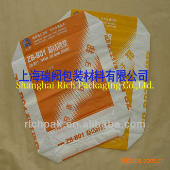 2017 kraft paper valve 25kg bags for mortar