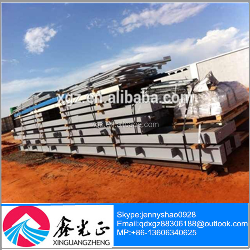 China supplier prefabricated steel structure construction building materials