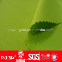 polyester nylon waterproof breathable elastic fabric breathable spandex fabric
