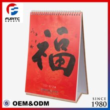 Personalized Yearly Make Your Own Desktop Chinese Calendar 2000 2014