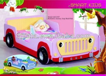 2013 the kid lovely car bed is MDF board cool style children bedroom furniture