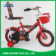 Very cheap products bicycle children bike buy direct from china factory