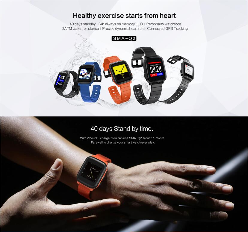 2018 Ultra low power consume gps smart watch with memory LCD screen, waterproof sports smart watch