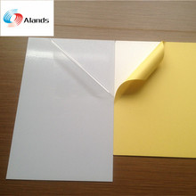 New plastic pvc self adhesive china pvc sheets photo book