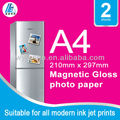 A4 Inkjet Magnetic Photo Paper 2 Sheet Glossy