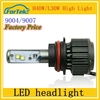Factory price H13/9004/9007 led headlight bulbs high quality long warranty