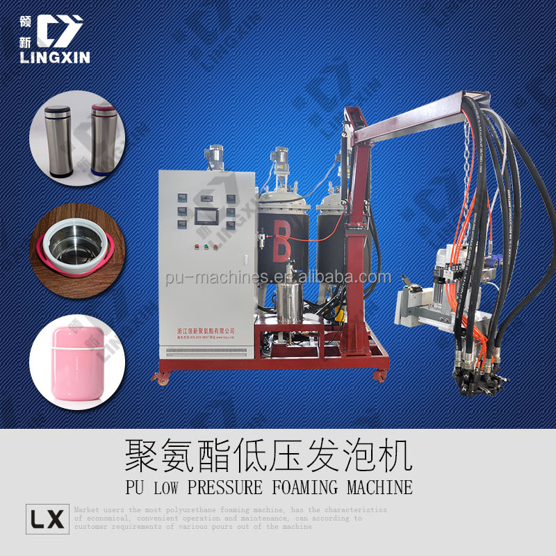 CE Quality Verified PU Pouring Machine for polyurethane products