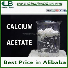 Top quality Food grade preservative Calcium Acetate anhydrous Granular price
