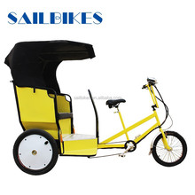 pedal pedicab rickshaw with canopy