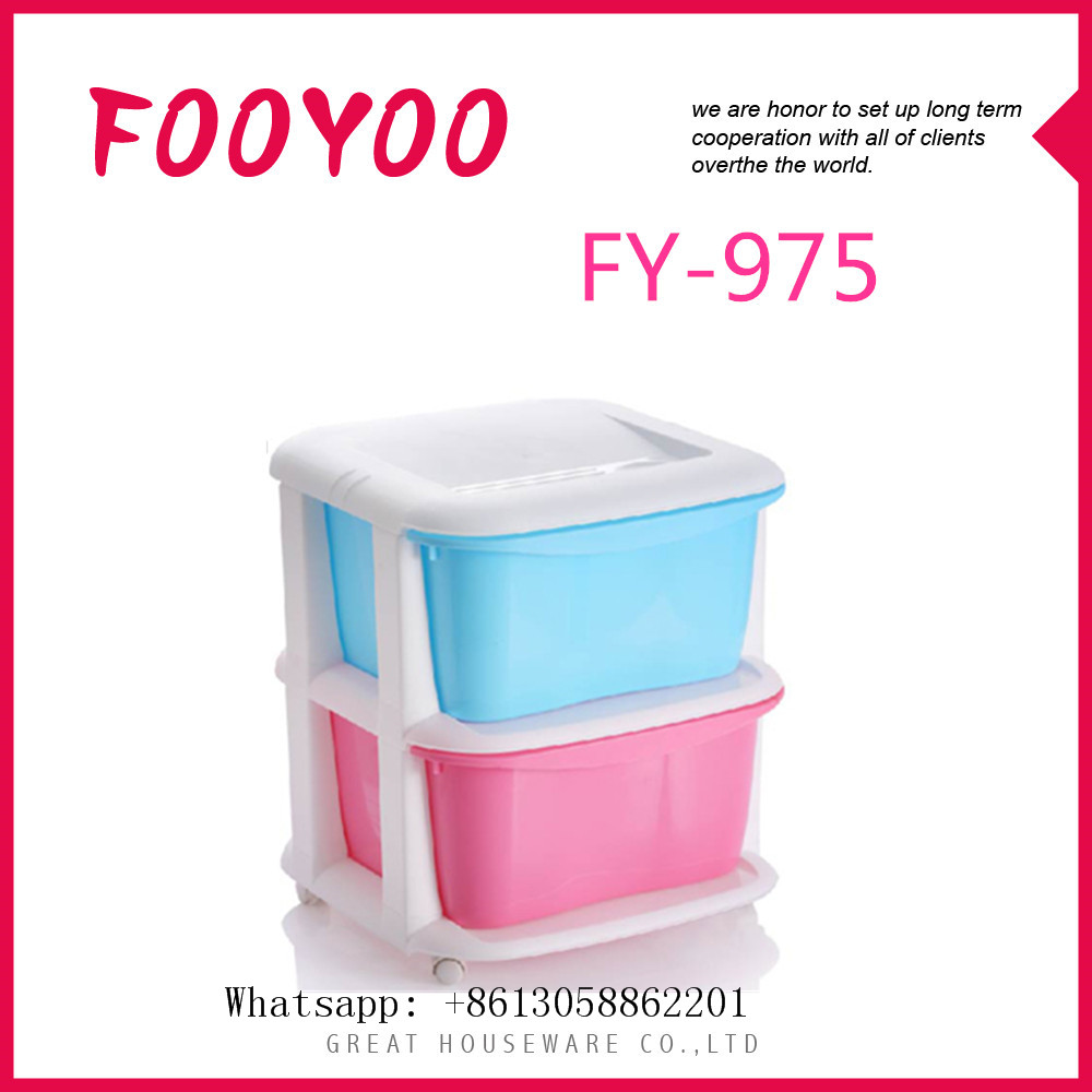 FOOYOO FY-975/976/977 CLOTHES,MESS ARTICLE, SUNDRIES STORAGE BOX ORGANIZER WITH HARD PLASTIC WHEELS