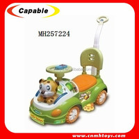 toy car china electric baby stroller