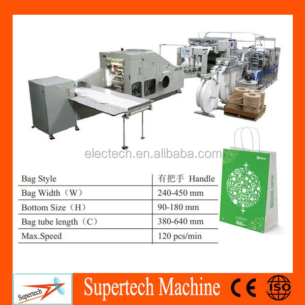 with handle kraft shopping paper bag making machine, automatic square bottom paper bag machine price, machine make paper bag