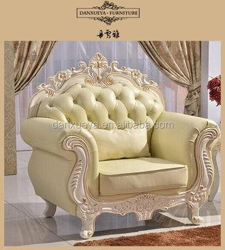 French Alibaba Turkish Furniture Leather Sofa