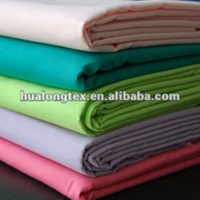 "factory direct wholesale 50 cotton 50 polyester t shirts fabric width 42.5"" or 50.5"" or 62.5"""