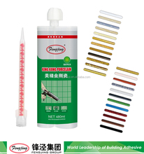 Alibaba wholesale chemical products epoxy tile adhesive