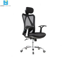 Cheap price office table and chair price eyebrow threading chair ergonomic chair