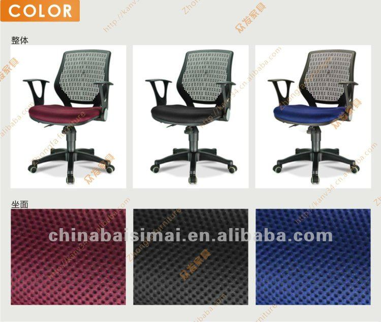 C03 Heated plastic mesh task chair with arm