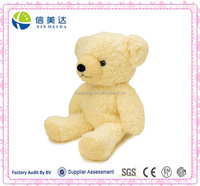 Affordable japanese bear/Top-notch quality soft toy