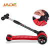 2017 One key folded kids mini scooter, kids scooter portable for teenage kids