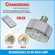 emergency rechargeable AC/DC led bulb lamp