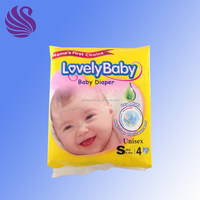 2016 Sleepy disposable baby diaper manufacturer in China