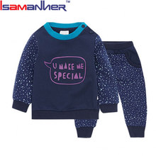 2017 latest design in kids wear fashion boys set clothing