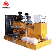 120kw 150kw 160kw 180kw 200kw natural gas generator with low price SINOTRUK engine