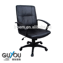 GUYOU Y-2748 Office Chairs For Sleeping