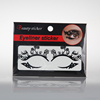eyeliner sticker for party girl, fashion eye shadow sticker