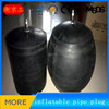 Best price rubber inflatable pipe plug & Manufacturer rubber air bag (HOT)