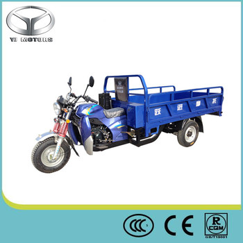 250cc/200cc three wheel Cargo motorcycle