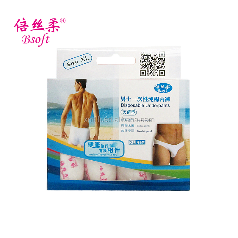 White Sexy Teen Boys Underwear ,Travel Sterile Disposable Underwear