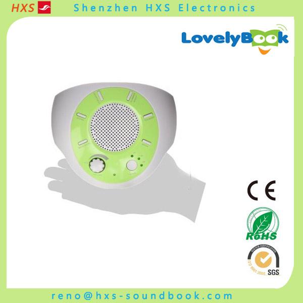 sound machine baby