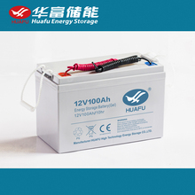 12v 100ah solar gel battery 200ah for solar system