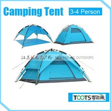 TOOTS Two Layers Outdoor Folding Tent for 2015
