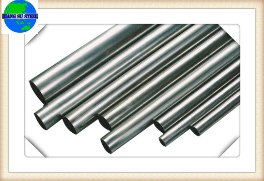 offer AISI 201 or 202 or 301 or 304 or 316 or 316L or 304L or 430 welded decoration stainless steel welded round tube