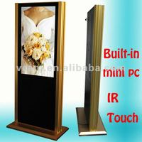 "42"" All In One LCD Kiosk IR Touch Advertising Monitor(VP420MT-3)"