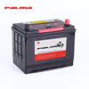 China Well-Konwn Brand High Capacity Lead-Acid Battery,Korean Battery OEM,Super Accumulator