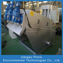 Most favorable sewage water treatment system for beverage plant slurry
