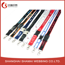 Free sample sublimation neck straps safety breakaway buckles lanyards