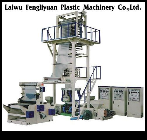 Multilayer co-extrusion PE agricultural film blowing machine