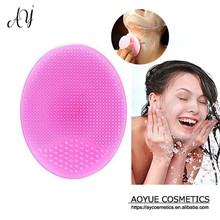 Silicone Face Brush - Makeup Cleaner, Facial / Precision Pore Cleansing, Blackhead Remover, Exfoliate Skin, Deep Clean