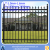 Alumi-Guard Fencing / Ornamental Aluminum Fences / Atlantic Fence