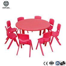 Cheap daycare kindergarten furniture ,good quality children table chairs ,plastic preschool table chairs