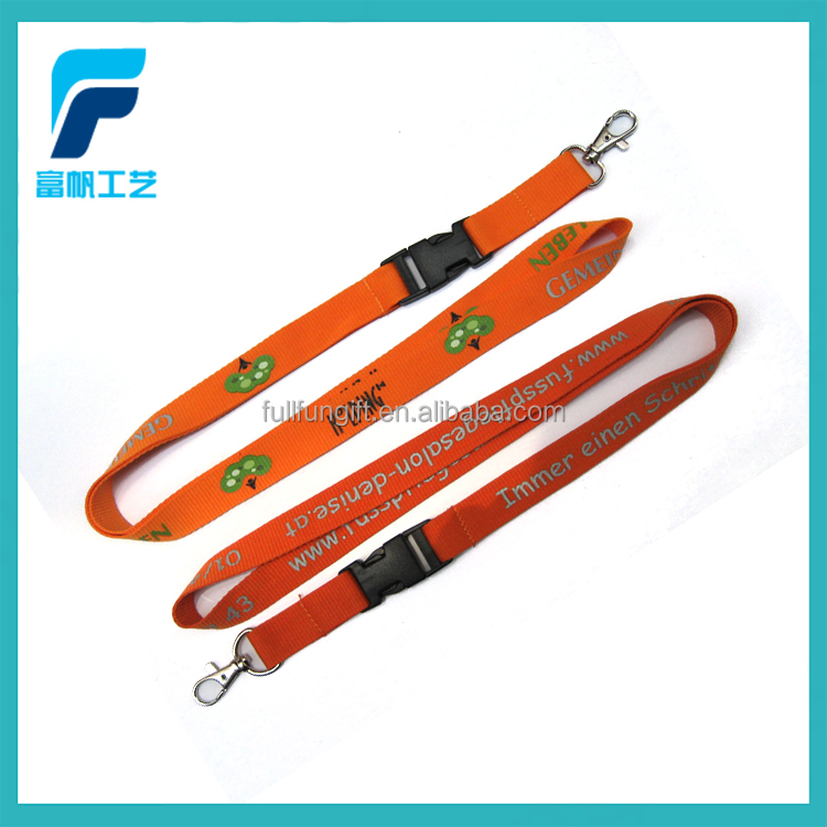 Cheap Custom Nylon Silkscreen Printing Logo Lanyard