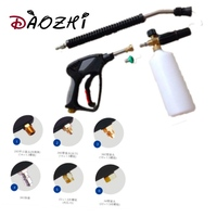 2 using high pressure car wash equipment water spray nozzle gun for making snow foam lance